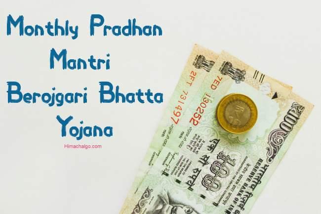 Berojgari-Bhatta-Scheme-Online