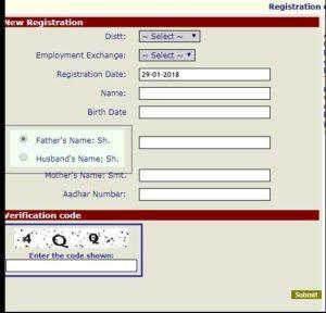 employment-exchange-form