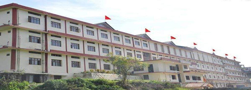 d-a-v-public-school-hamirpur