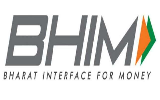 bhim-upi-offers