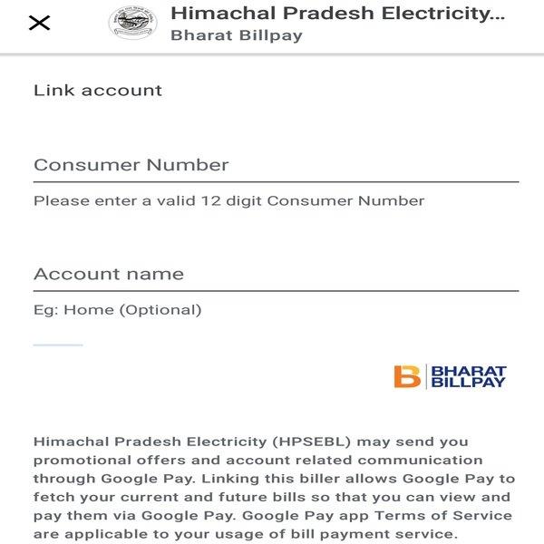 Googlepay-hpsebl-bill-payment-5
