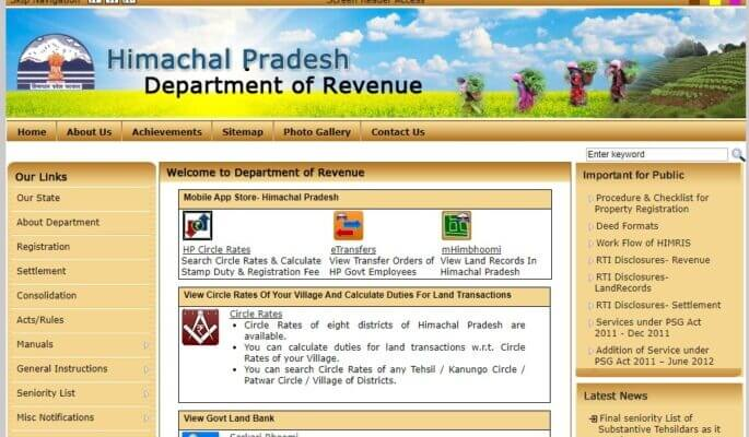 Himachal Pradesh revenue department website
