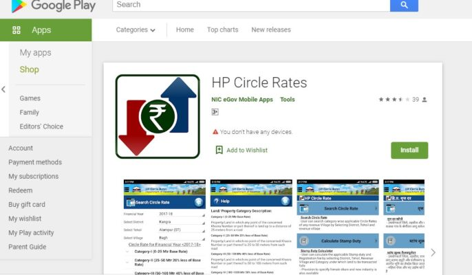Himachal-circle-rate-app