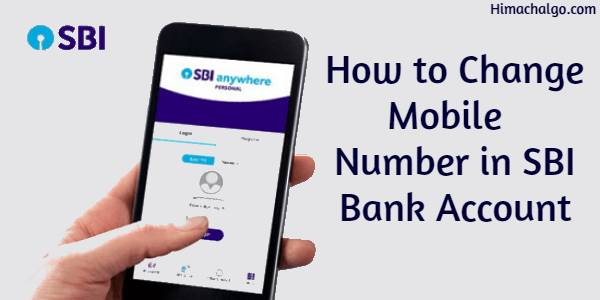 How to Change Mobile Number in SBI Bank