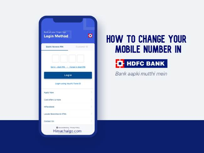 How to Change your Mobile Number in HDFC Bank