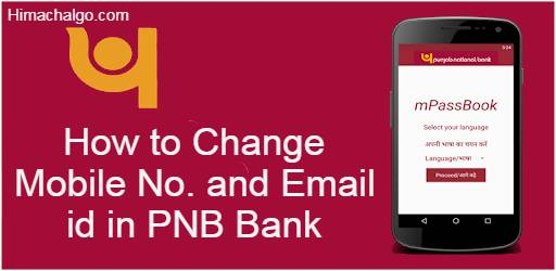 How to Change your Mobile Number in PNB Bank