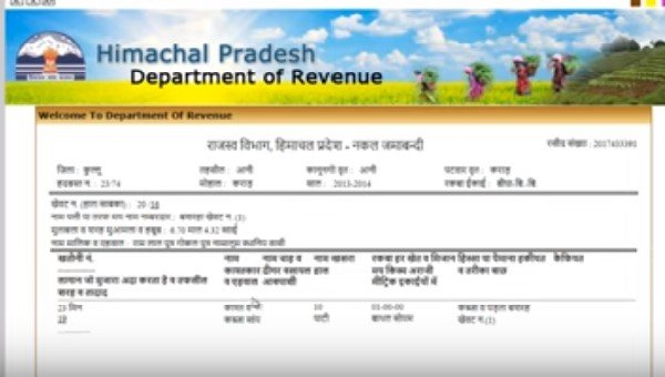 check-online-land-records-in-Himachal-Pradesh-image-03