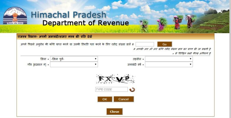 check-online-land-records-in-Himachal-Pradesh-image