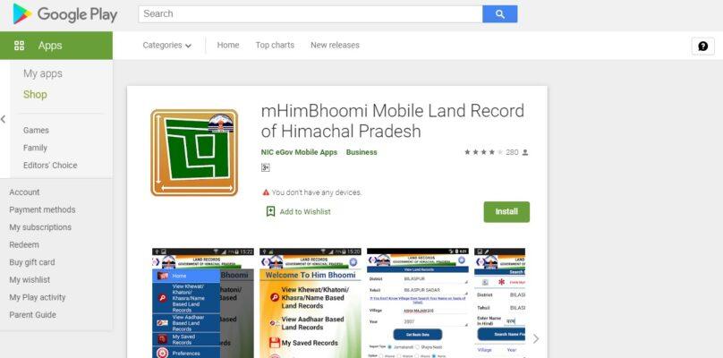 himbhoomi-app
