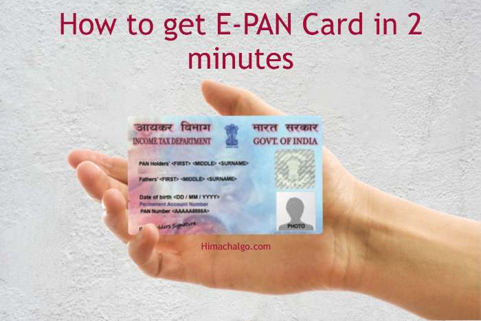 How-to-get-PAN-Card-in-2-minutes