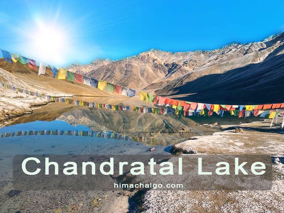 chandratal-lake