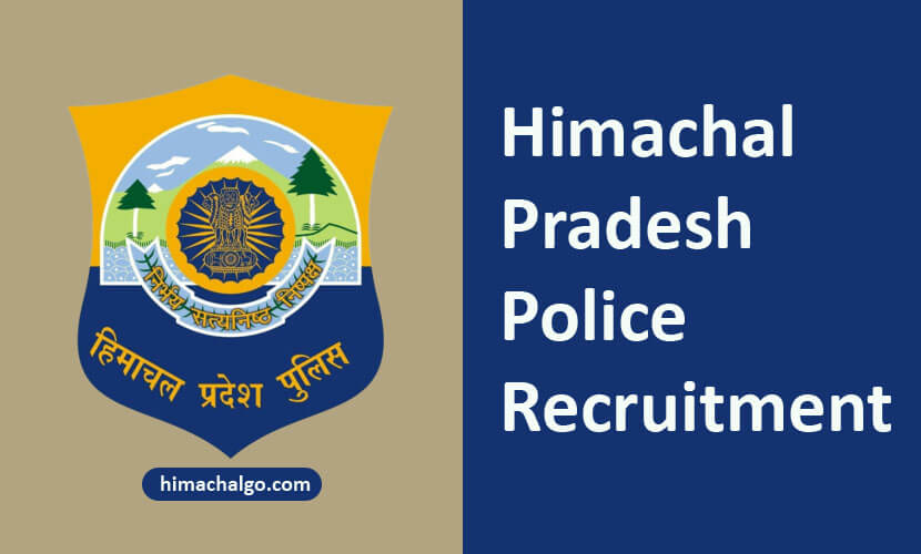 himachal-police-recruitment